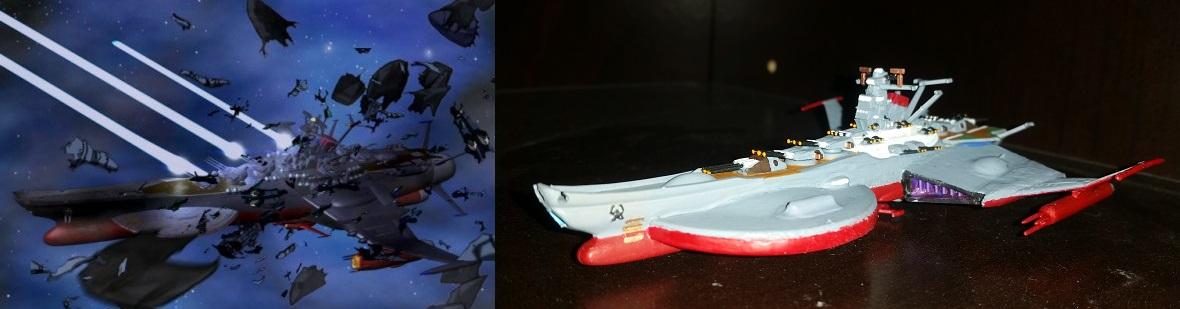 Deep Space Pat: Great Galaxy Yamato Class Battleship