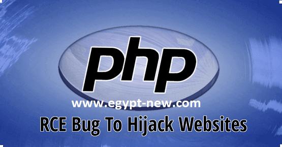 PHP7 خطأ في تنفيذ تعليمات برمجية عن بعد للسماح لمختطفو القرصنة باختراق مواقع الويب التي تعمل على خوادم- NGINX