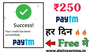 New Earn money apps | Free Paytm cash app | No investment