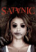 Satanic: Juegos satánicos (2016)