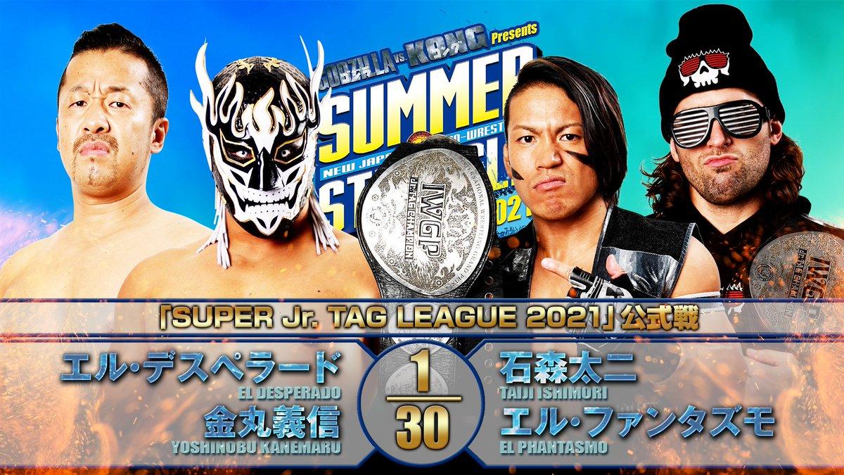 Cobertura: NJPW Summer Struggle 2021 – Day 16 – Metralhadora de sonhos!