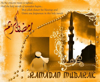 Best Ramdan Mubarak 2018 Greeting Wish,images, Gift card on English Muslims