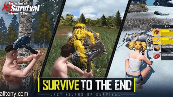 تحميل لعبة Last Island of Survival: Unknown 15 Days للأيفون والأندرويد