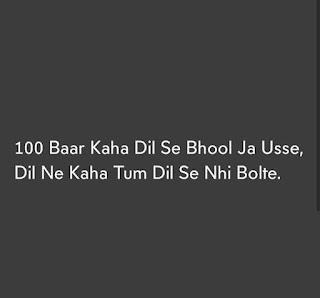 Love Whatsapp Status images 2020 {हिंदी लव स्टेटस}