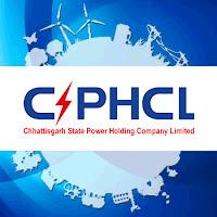 CSPHCL Data Entry Operator Recruitment