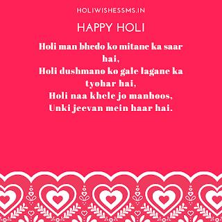 happy holi status in hindi font