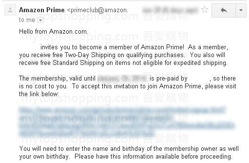 美國Amazon Prime 驗證電郵