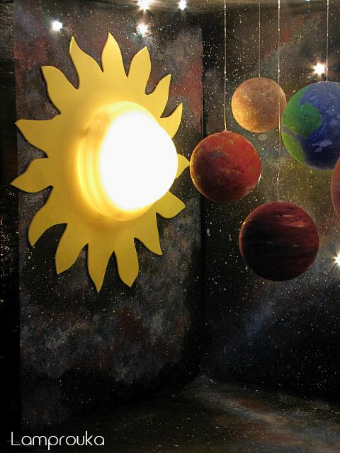 Κατασκευή ηλιακό σύστημα με φωτισμό.