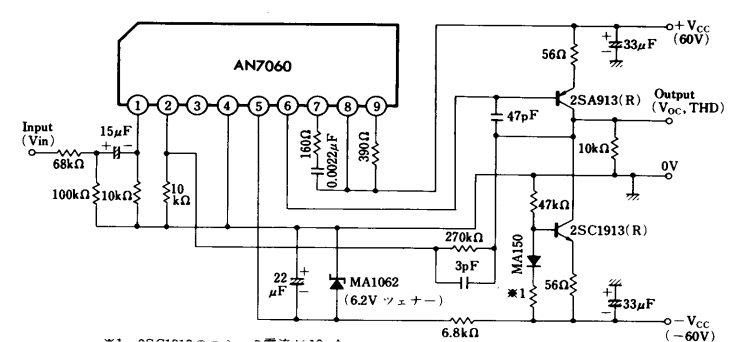 AmplifierCircuits.com: 60W Hi-Fi Power Amplifier Circuit