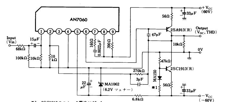 AmplifierCircuits.com: 60W Hi-Fi Power Amplifier Circuit