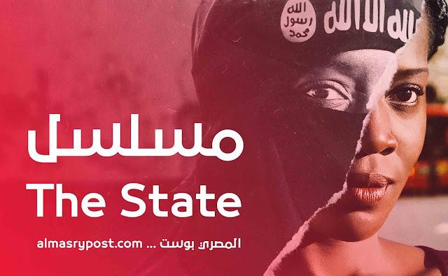 مسلسل داعي في سوريا