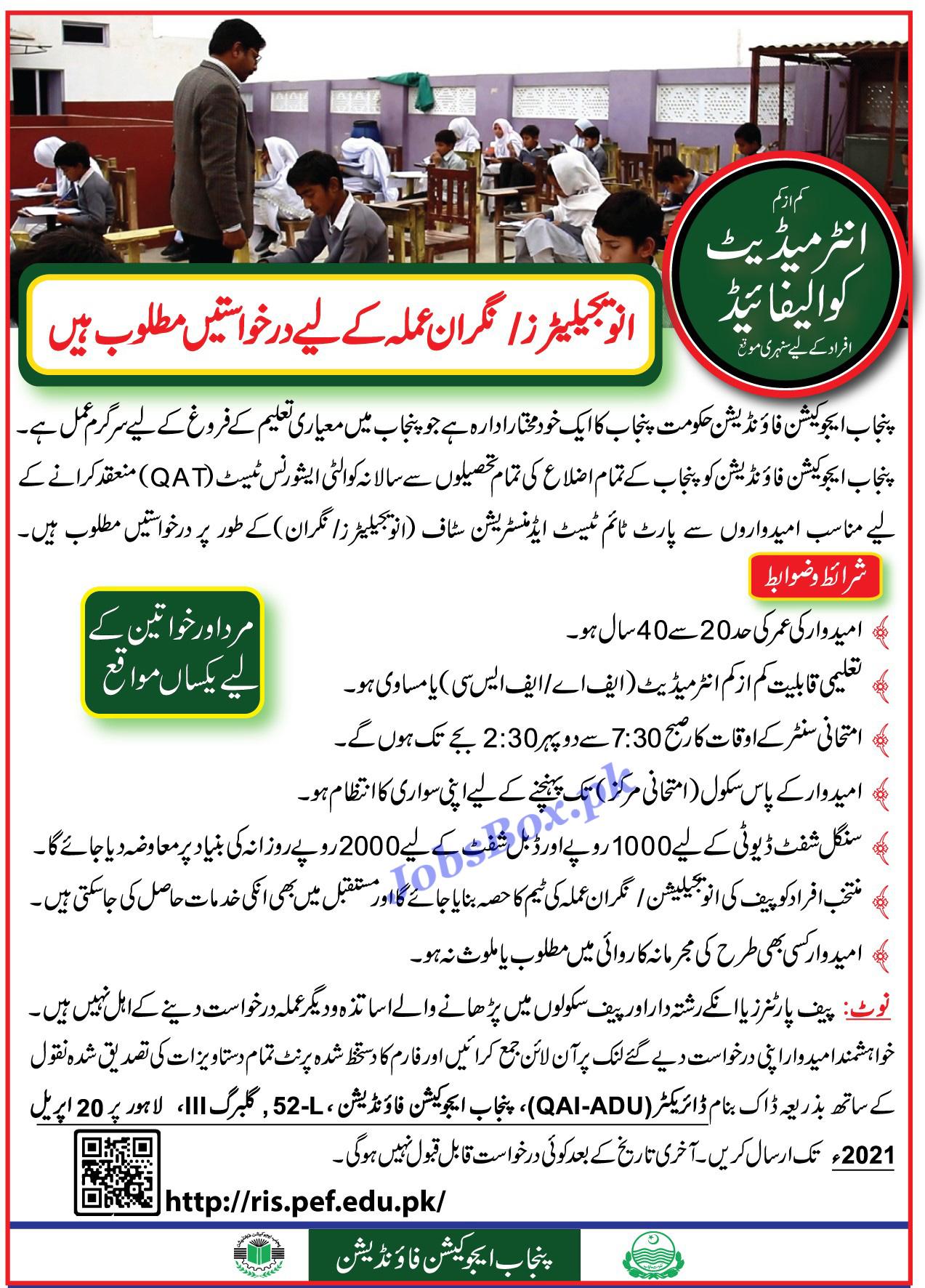 http://ris.pef.edu.pk/ - Punjab Education Foundation PEF Jobs 2021 - Invigilator Jobs 2021