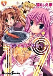 1 Love 9 Manga