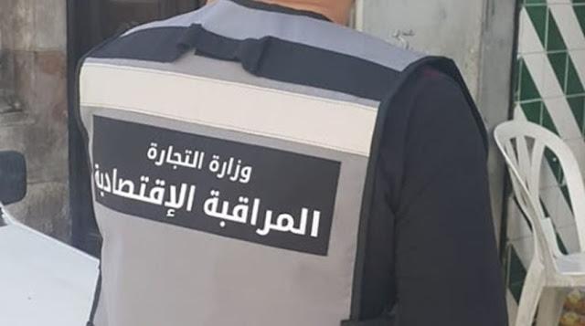 المهدية : رفع أكثر من 654 مخالفة اقتصادية خلال شهر رمضان