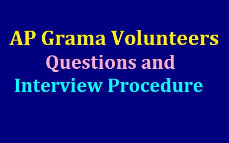 తెలుసుకోండి : గ్రామ వాలంటీర్ల ఇంటర్వ్యూ విధానం.. అడిగే ప్రశ్నలు.. అర్హతలు 2019/07/ap-grama-volunteers-questions-and-interview-procedure-available-here-visit-official-website-gramavolunteer3.ap.gov.in.html