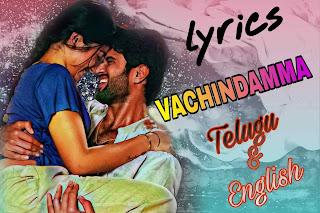 Vachindamma Song Lyrics In Telugu & English