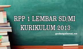 RPP 1 Lembar Al Qur'an Hadist Kelas 1 SD/MI Semester 1 Kurikulum 2013 Terbaru Revisi 2020