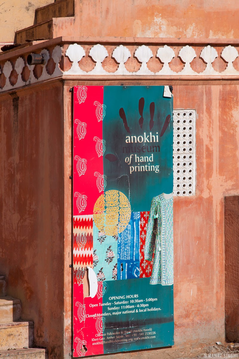 Anokhi Museum