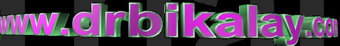 ဒေါက်တာ ဗိုက်ကလေး www.drbikalay.com