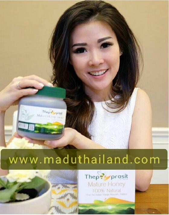 Jual Madu Thepprasit Asli Thailand 1000Gr