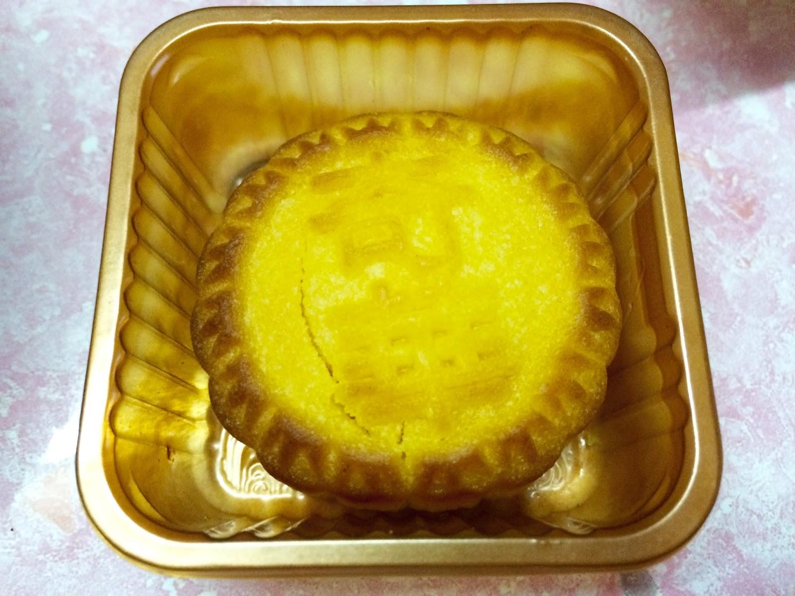 味之素: 奇華迷你蛋黃奶黃月餅