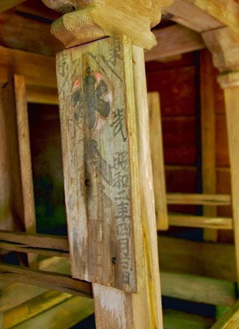 templo, xintopista, assombração, fantasmas, japão, locais, assustadores, aokigahara