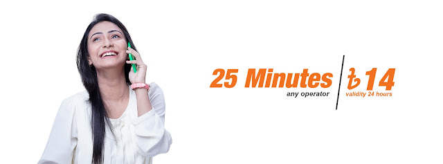 Banglalink 25 Minutes 14 Tk for 24 Hours Bundle Offer