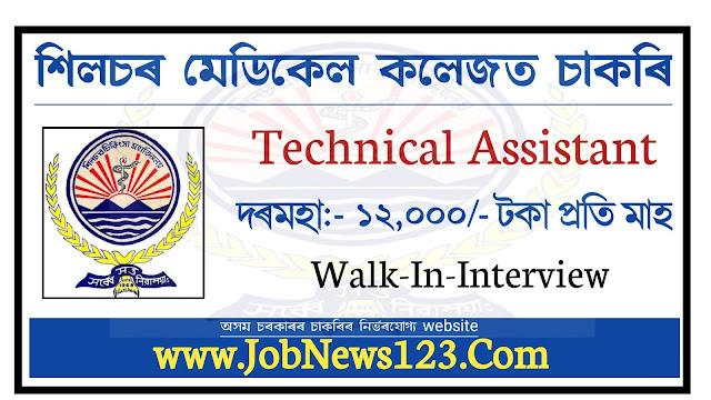 SMCH, Assam Recruitment 2021