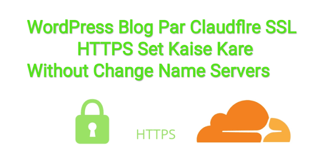 WordPress Blog Par Cloudflare SSL HTTPS Set Kaise Kare Without Change Nameserver