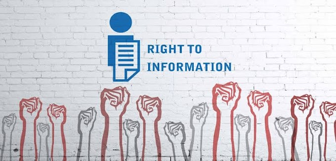 Loopholes in Right To Information Act and whether it is a Fundamental Right or not?
