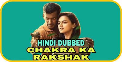 Chakra Ka Rakshak Hindi Dubbed Movie