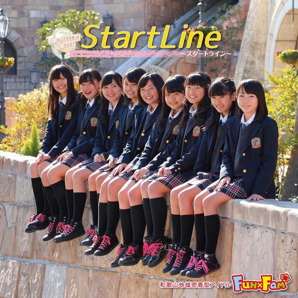 [Album] FunxFam – Start Line 〜スタートライン〜 (2016.06.22/MP3/RAR)