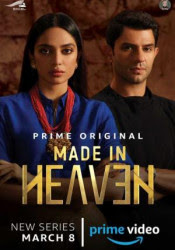 Made in Heaven Temporada 1
