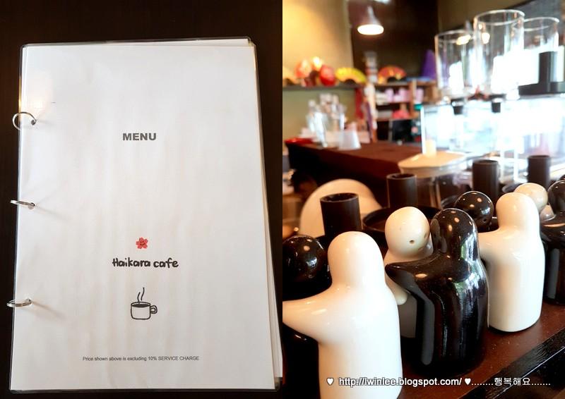 Haikara style cafe and bakery dress