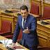 Εισήγηση Κώστα Σκρέκα στην τροπολογία για την αποζημίωση των αγροτών για τις ζημιές από τον «Ιανό»