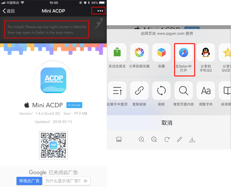 Yanhua ACDP Software Installation Download Guide for Iphone IOS-UOBD2