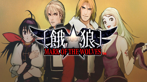 garou-mark-of-the-wolves