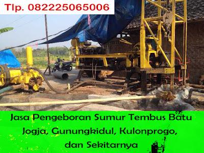 Ahli Sumur Bor Dalam Jogjakarta 082225065006