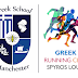 Join our Greek Running Club 'Spyros Louis'