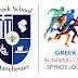 Join our Greek Running Club 'Spyros Louis'