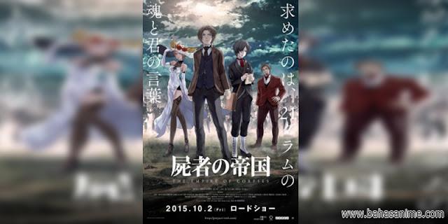 rekomendasi anime Shisha no Teikoku