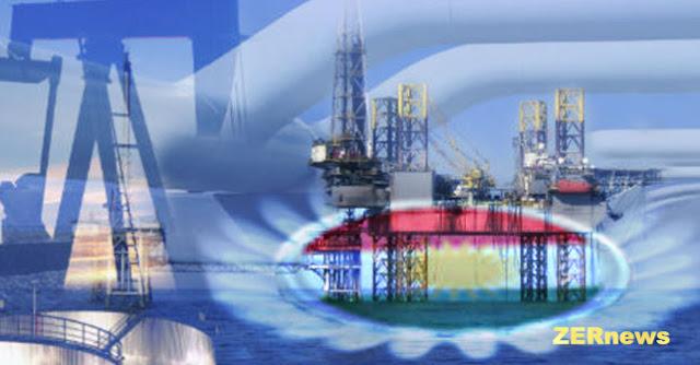 ABD Rusa Norveç Kürdistan Bağımsızlık Referandumu Petrol Doğalgaz Ernerji
