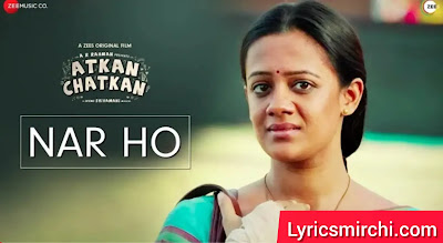 Nar Ho नर हो Song Lyrics | Atkan Chatkan | Uthara Unnikrishnan
