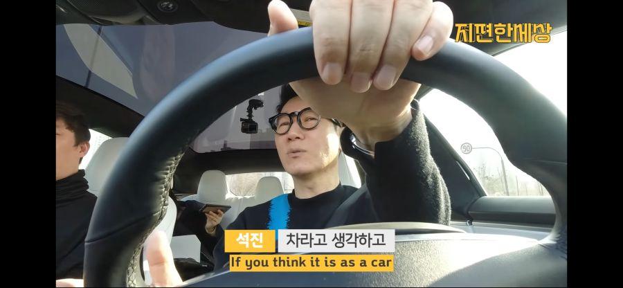 테슬라 차에 대한 가장 정확한 평가 - 꾸르