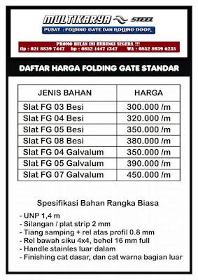 gambar untuk daftar harga foldinggate standart bandung murah