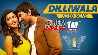 Dilli Wala By ditya Iyengar - Lyrics