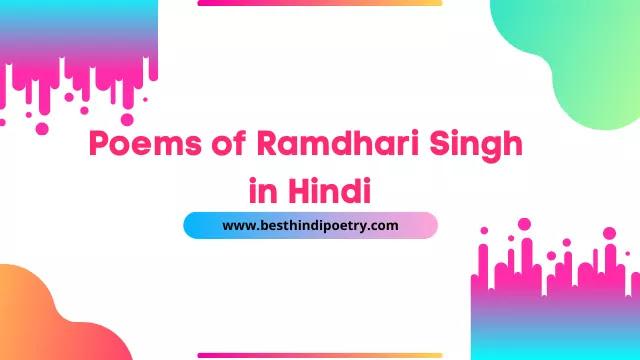 Hindi Poems by Ramdhari Singh Dinkar