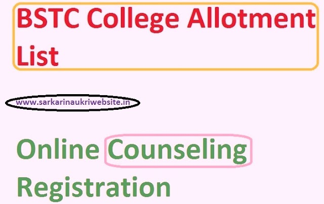 Rajasthan BSTC Pre D.El.Ed 2019 02nd Round College Allotment List General, Sanskrit at bstc2019.org
