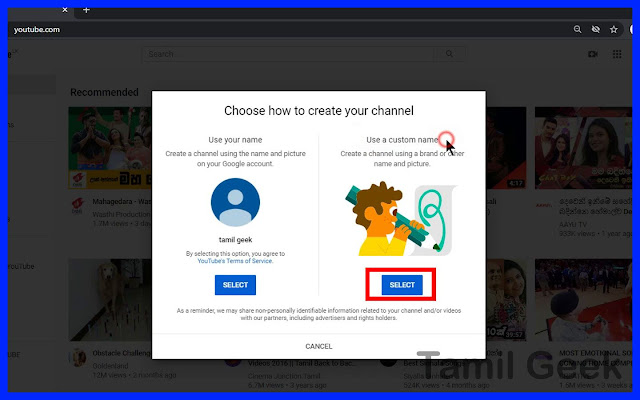 creating-Custom-name-for-YouTube Tamil