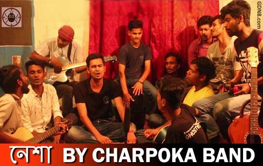 NESHA SONG LYRICS - Charpoka Bangla Band - Bengali Lyrics